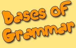 основы грамматики