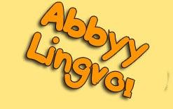 abbyy lingvo скачать