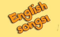 песни на английском