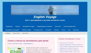 english voyage