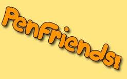 где найти друзей по переписке