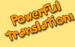как лучше переводить