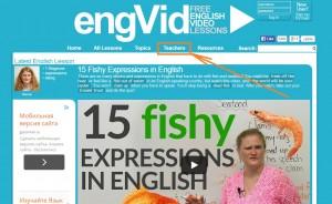 Преподаватели EngVid