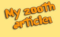 моя двухсотая статья