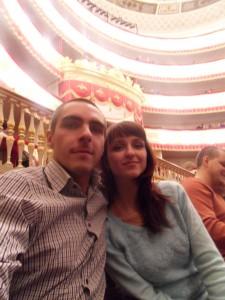 В Александрийском театре