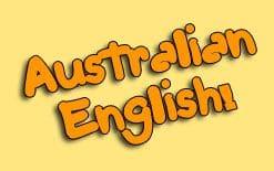австралийский английский язык