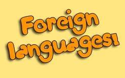 популярные иностранные языки