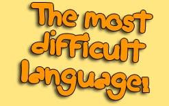 самый сложный язык