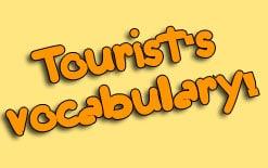 английские фразы для туриста