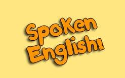 о разговорном английском языке