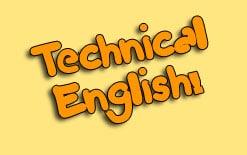 технический английский язык