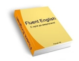 Fluent English book