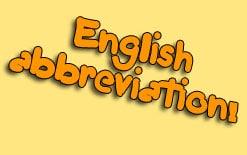 английские аббревиатуры