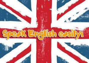 speak-English-300x214 Как научиться говорить на английском языке свободно