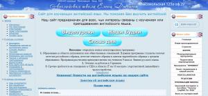 -300x139 Друзья блога