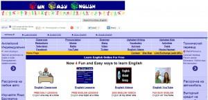 easy-english-300x145 Друзья блога