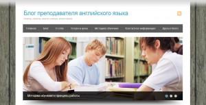 tutorblog-300x153 Друзья блога