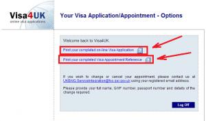 -кабинет-Английской-визы-300x177 Как получить визу в Англию