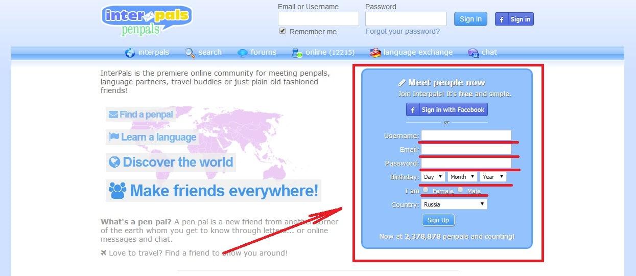 найти друзей по переписке знакомства