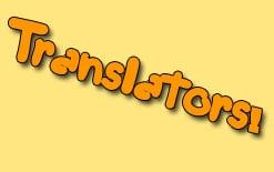 -переводчики А какой переводчик используете вы?