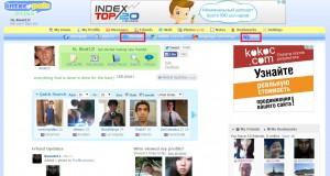 -и-чат-300x160 Найти друга по переписке на английском в InterPals
