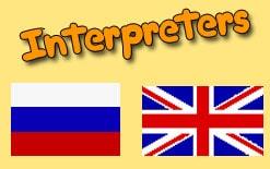 -стать-переводчиком Как стать переводчиком?