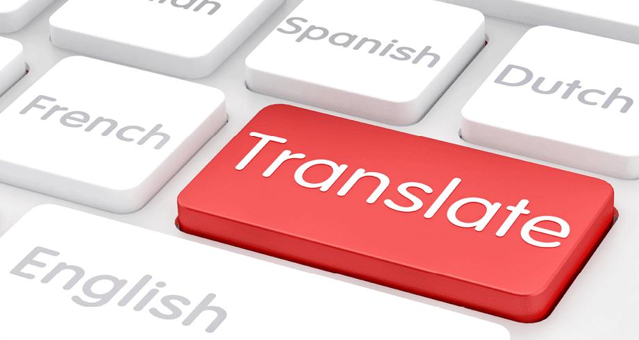 как переводить с английского на русский
