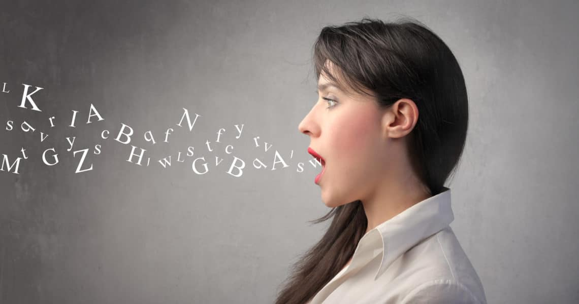 Отрабатываем произношение на uIowa