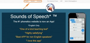 sounds-of-speech-300x143 Отрабатываем произношение на uIowa
