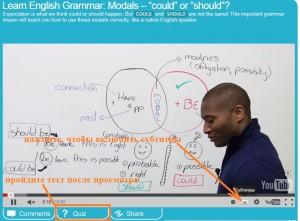 -и-тест-на-EngVid-300x221 Изучаем английский с командой на EngVid