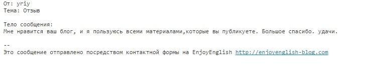 -от-Юрия Отзывы читателей блога