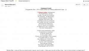 -Маргариты-300x174 Отзывы читателей блога