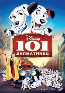 101-далматинец-210x300 Мультики на английском языке для начинающих