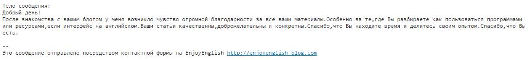 2015-08-24-12-49-51-Скриншот-экрана Отзывы читателей блога