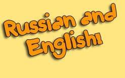 -английского-языка Красота русского и простота английского языков