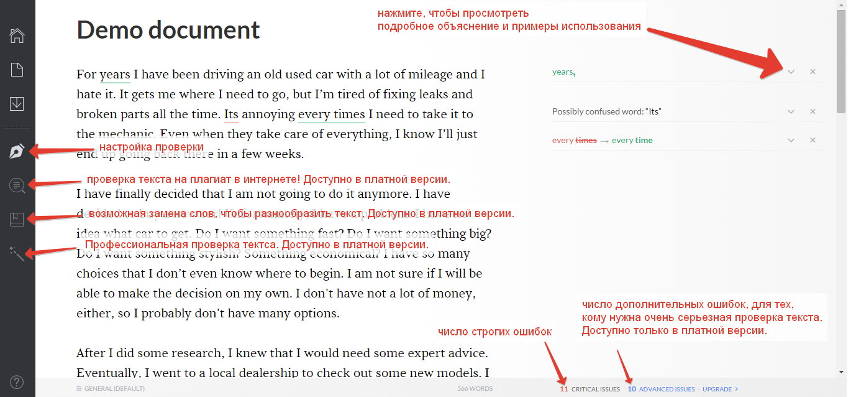 2015-02-28-11-24-44-Скриншот-экрана Grammarly - проверить грамматику английского языка онлайн!