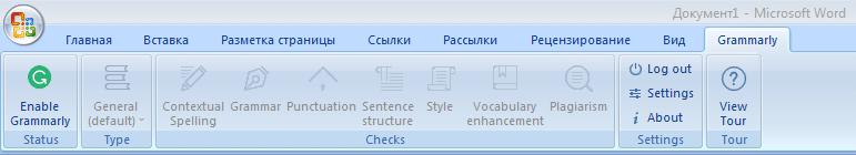 2015-02-28-11-51-53-Скриншот-экрана Grammarly - проверить грамматику английского языка онлайн!