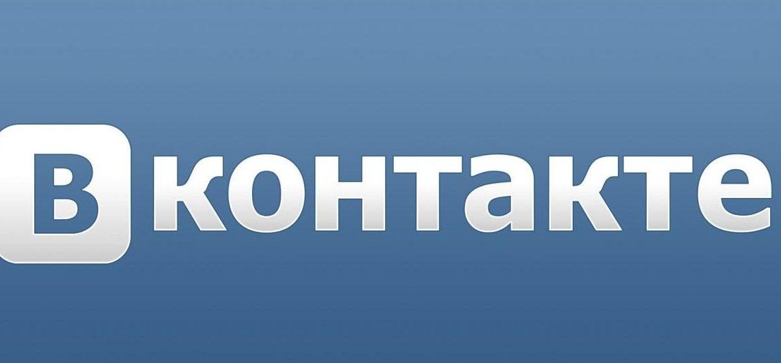 Разговариваем на английском Вконтакте