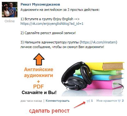 -аудиокниги-бесплатно Раздаю аудиокниги на английском