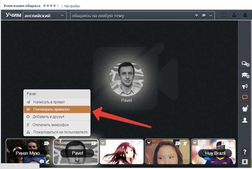 2015-04-19-09-18-27-Скриншот-экрана Разговариваем на английском Вконтакте