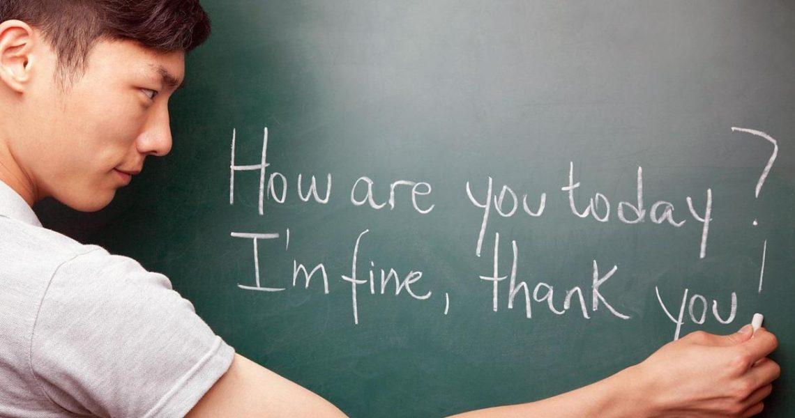 За сколько можно выучить английский язык
