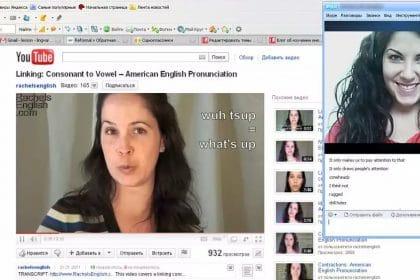 -с-видео-по-особенностям-американского-английского-420x280 Отзыв о школе Лингва Эйрлайнз (Lingua Airlines)