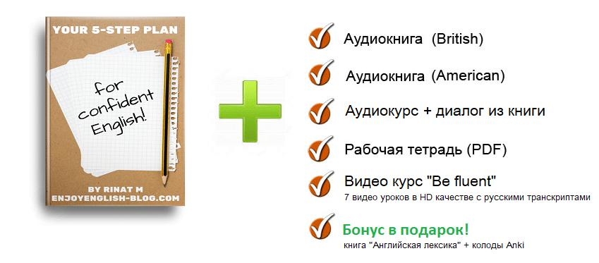 -плюс-материалы-rev5