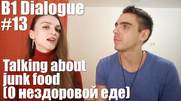 О нездоровой пище на английском