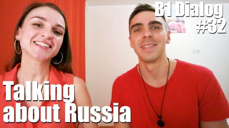 О России на английском